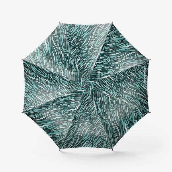 Зонт «Циановый паттерн Волны Море»