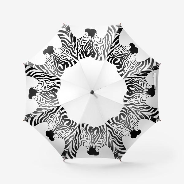 Зонт «Зебры »