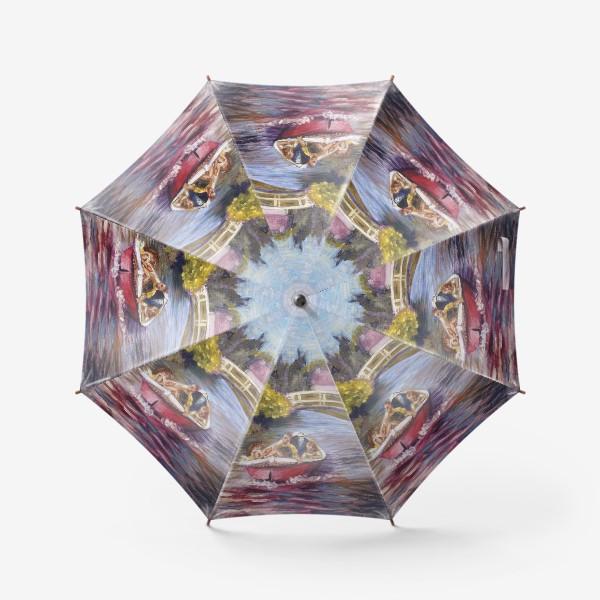 Зонт «Счастливое лето»