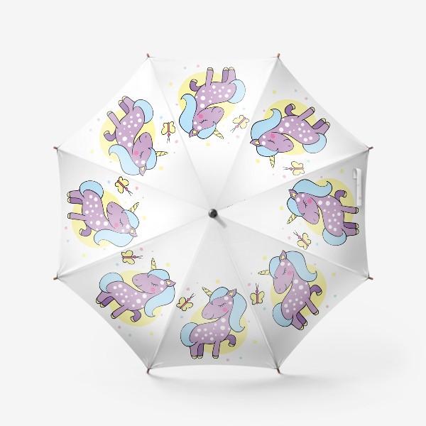 Зонт «Сиреневый единорог с бабочкой»