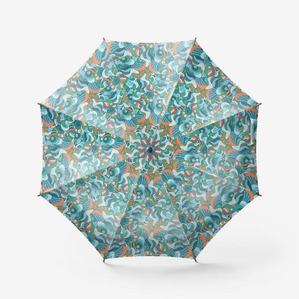 Зонт «Морская абстракция»