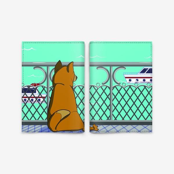 Обложка для паспорта «Собака и море»