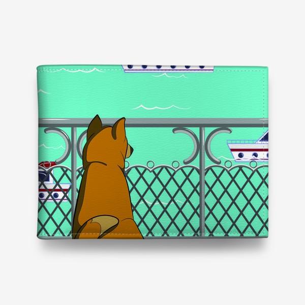 Кошелек «Собака и море»