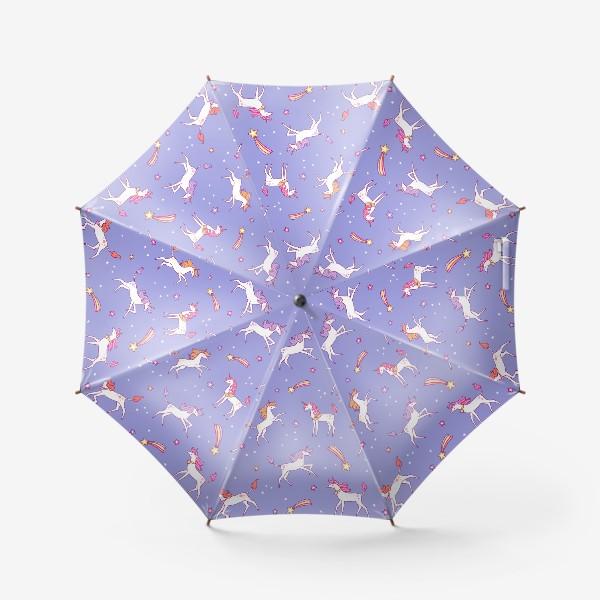 Зонт «Единороги»