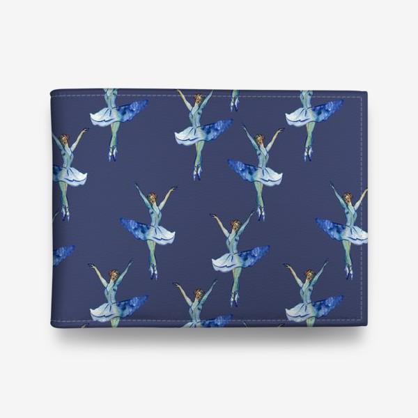 Кошелек «Балерины на синем фоне»