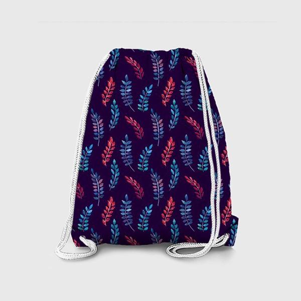 Рюкзак «Разноцветные акварельные веточки на синем фоне»