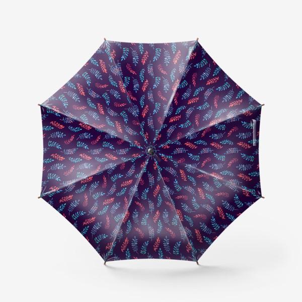 Зонт «Разноцветные акварельные веточки на синем фоне»