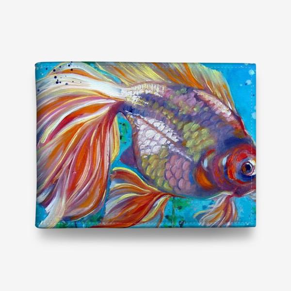 Кошелек «Золотая рыбка»
