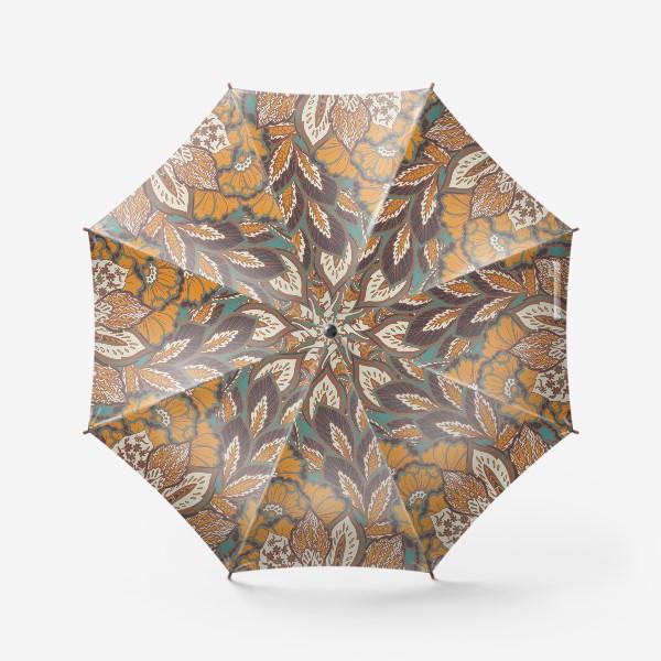 Зонт «Восточный растительный орнамент в осенней палитре»