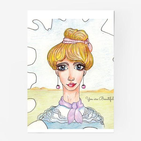 Постер «Принцесса»