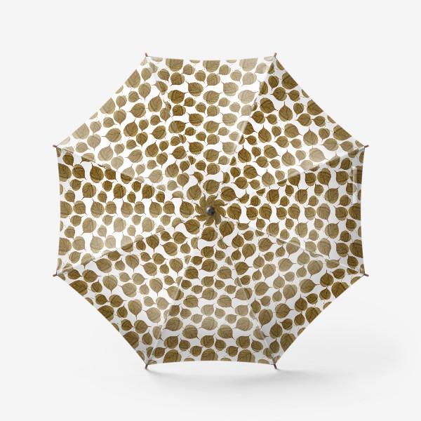 Зонт «Осенний узор»