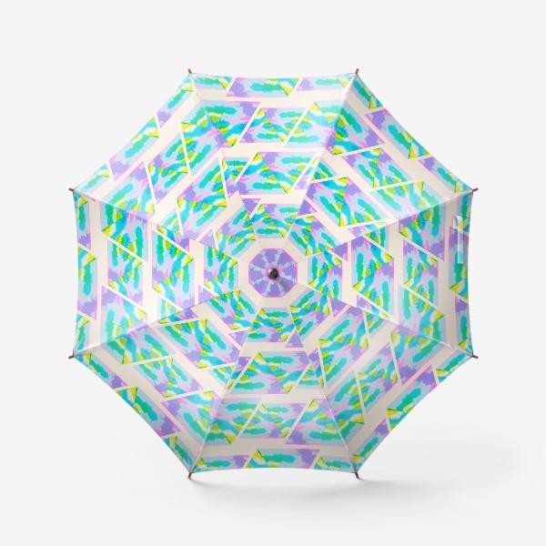Зонт «Акварельная геометрия»