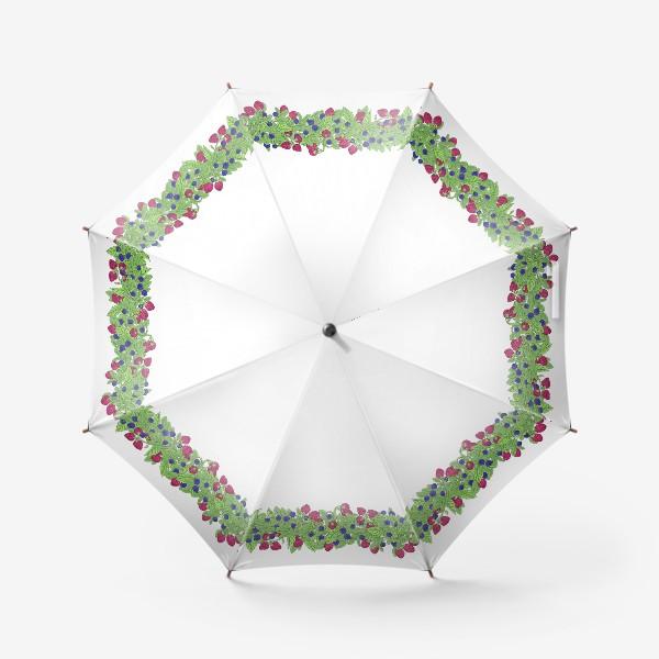 Зонт «Летние ягоды паттерн»