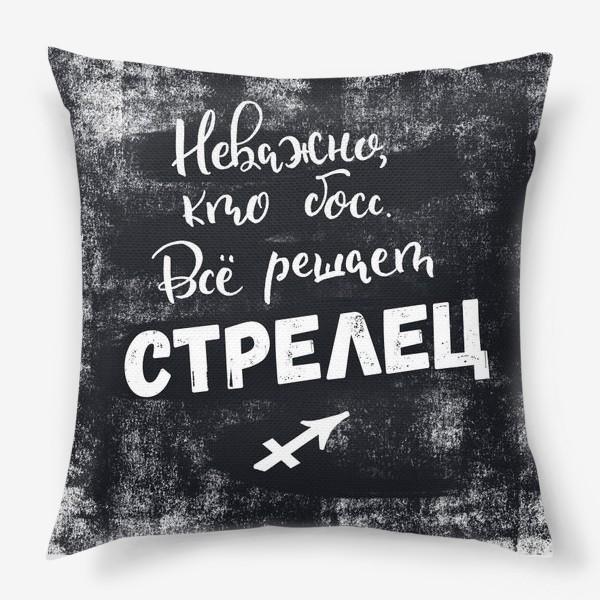Подушка «Стрелец»
