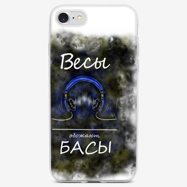 Чехол iPhone «ВЕСЫ обожают БАСЫ»