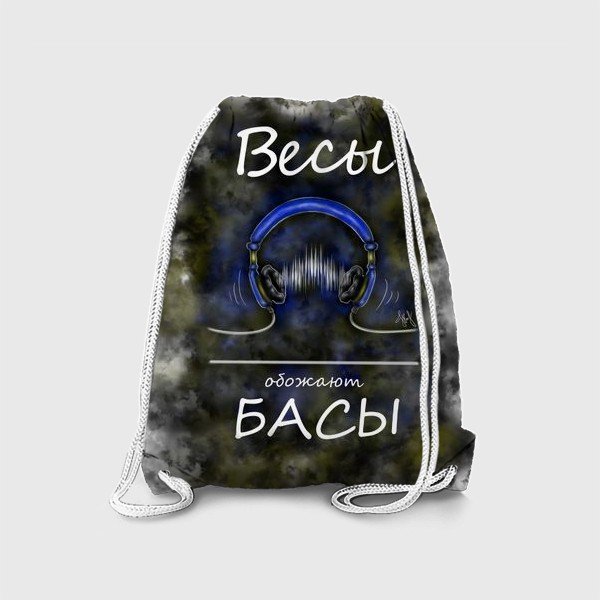 Рюкзак «ВЕСЫ обожают БАСЫ»