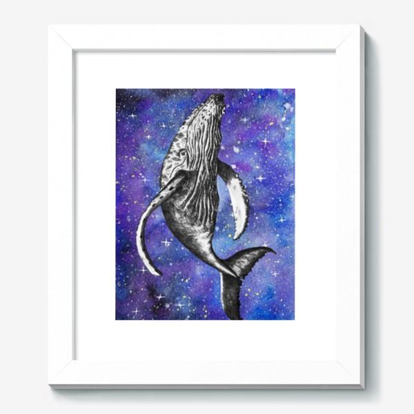 Картина «Кит в космосе»
