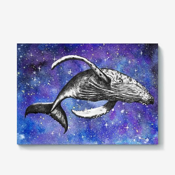 Холст «Кит в космосе»