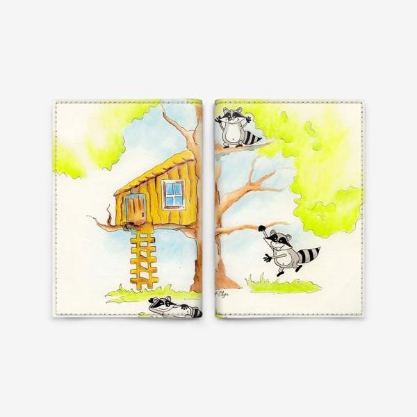 Обложка для паспорта «Дом Енота»