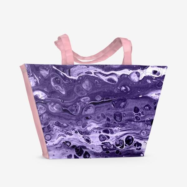Пляжная сумка «Абстракция фиолетовый жидкий акрил»