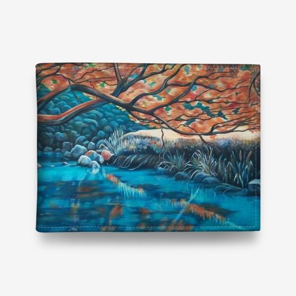Кошелек «Осенний пейзаж.»
