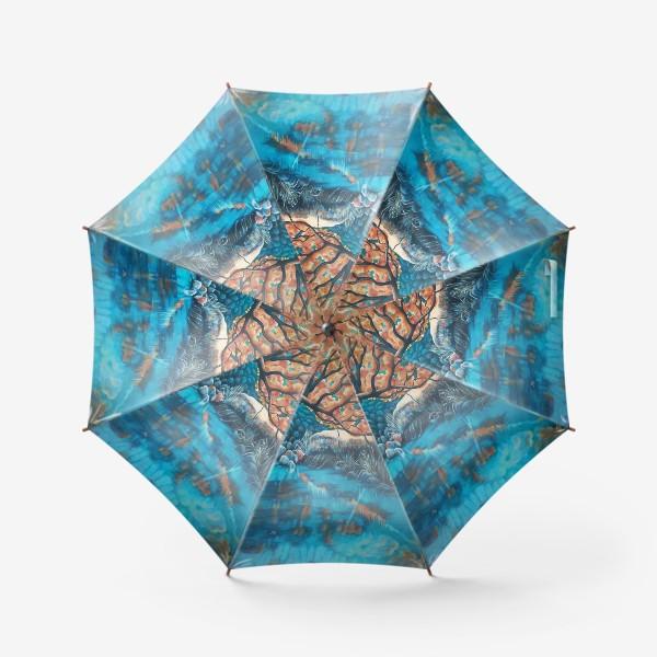 Зонт «Осенний пейзаж.»