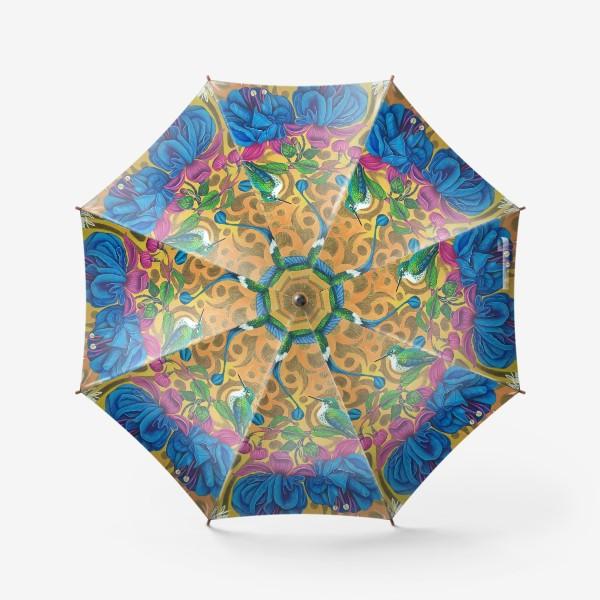 Зонт «Идиллия.»