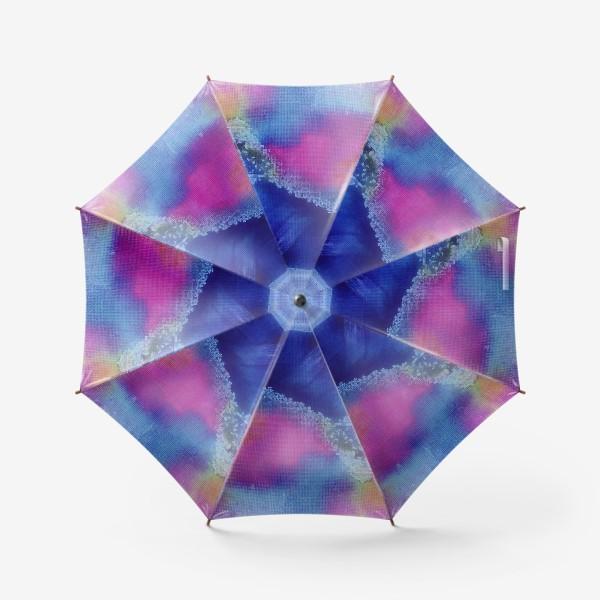 Зонт «Акварельная абстракция, синий и розовый»