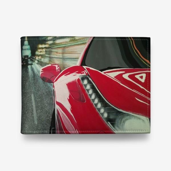 Кошелек «Ferrari 458.»