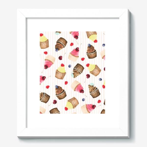 Картина «Яркие капкейки и ягоды»