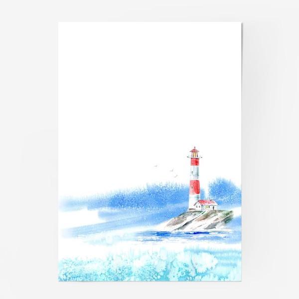 Постер «Маяк и море.»