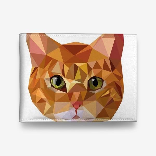 Кошелек «Рыжий кот в стиле Low Poly»