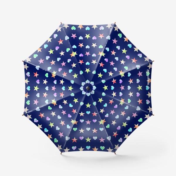 Зонт «Праздничный паттерн из звезд и сердец»