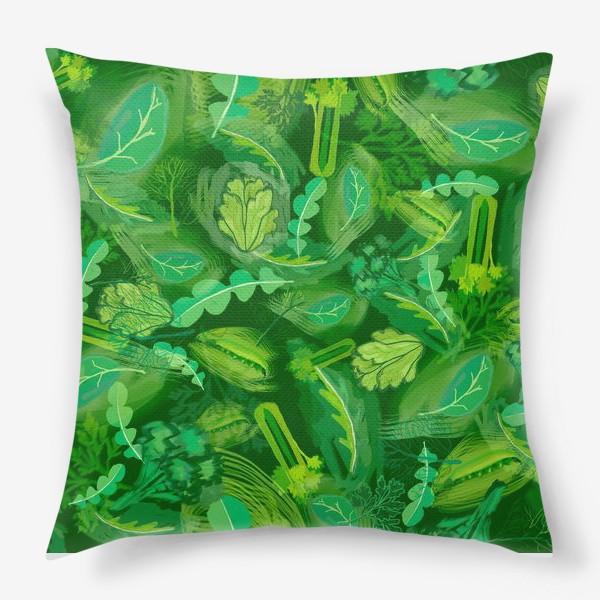 Подушка «Кухня еда зелень шпинат сельдерей укроп »
