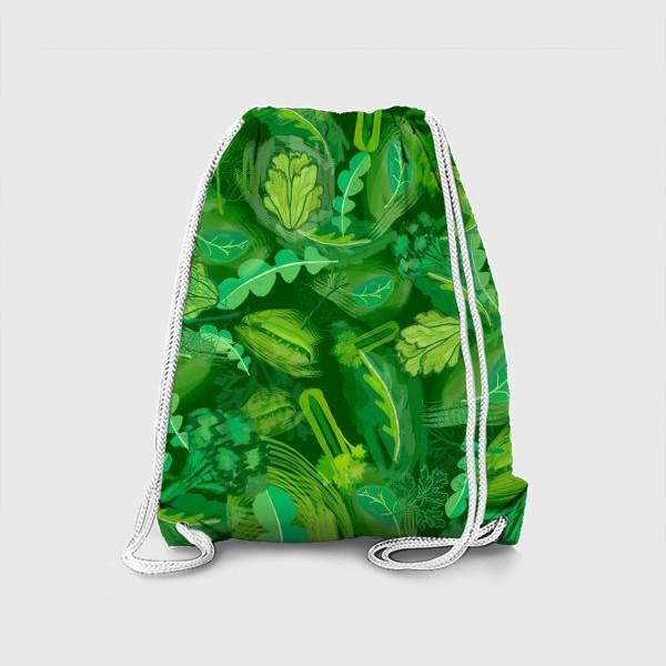 Рюкзак «Кухня еда зелень шпинат сельдерей укроп »