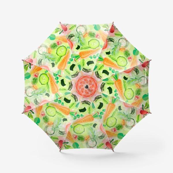 Зонт «Овощи витамины vegetables огурец помидор перец зелень»