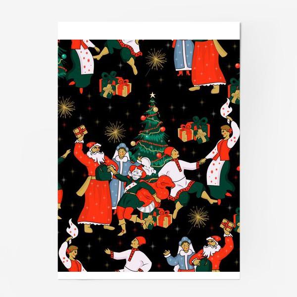 Постер «Веселый Новый год»