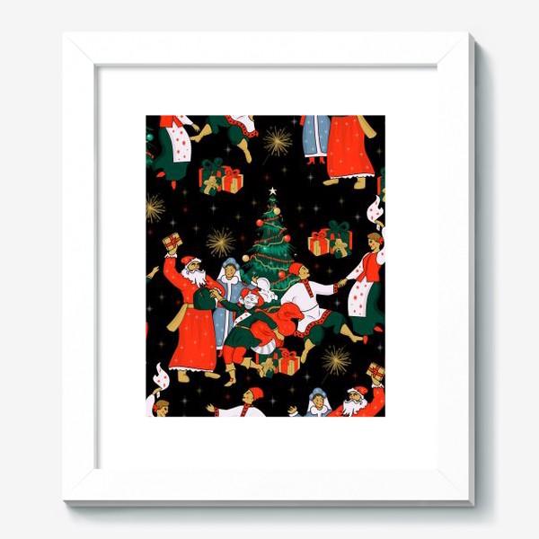 Картина «Веселый Новый год»