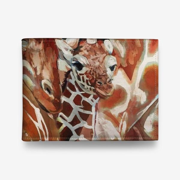 Кошелек «Жирафы»