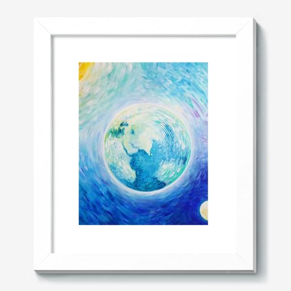 Картина «Моя планета»
