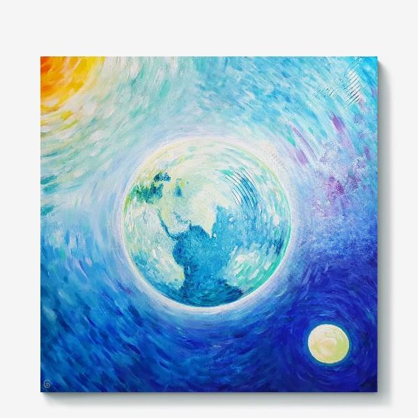 Холст «Моя планета»