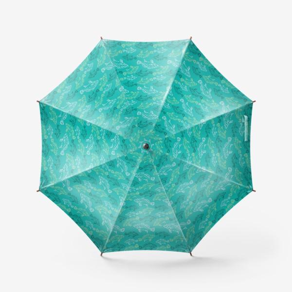 Зонт «Морские рыбы в бирюзе»