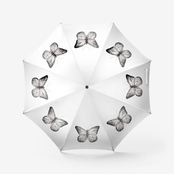 Зонт «Черно-белая акварельная бабочка»