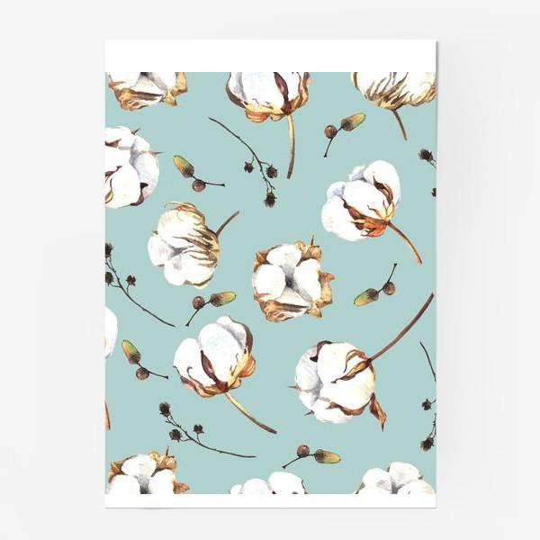 Постер «Нежный акварельный паттерн с цветами хлопка»