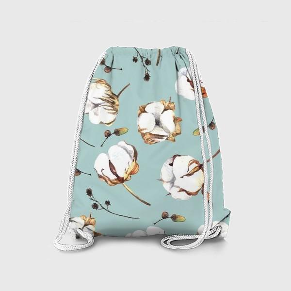 Рюкзак «Нежный акварельный паттерн с цветами хлопка»