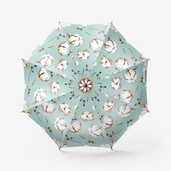 Зонт «Нежный акварельный паттерн с цветами хлопка»