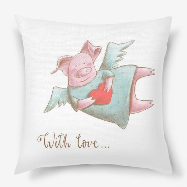 Подушка «С любовью, хрю.»