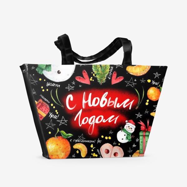 Пляжная сумка «Новый год свиньи. Пятачок, подарки, часы, снеговик. черный фон   »