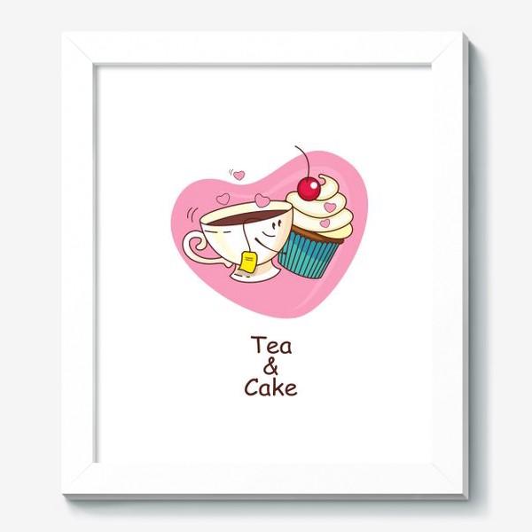 Картина «Чай и пирожное. Настоящая любовь. Иллюстрация ко дню Святого Валентина.»