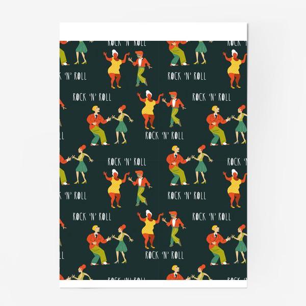 Постер «Рок-н-ролл. Ретро иллюстрация. Бесшовный паттерн, танцующие люди на черном фоне»